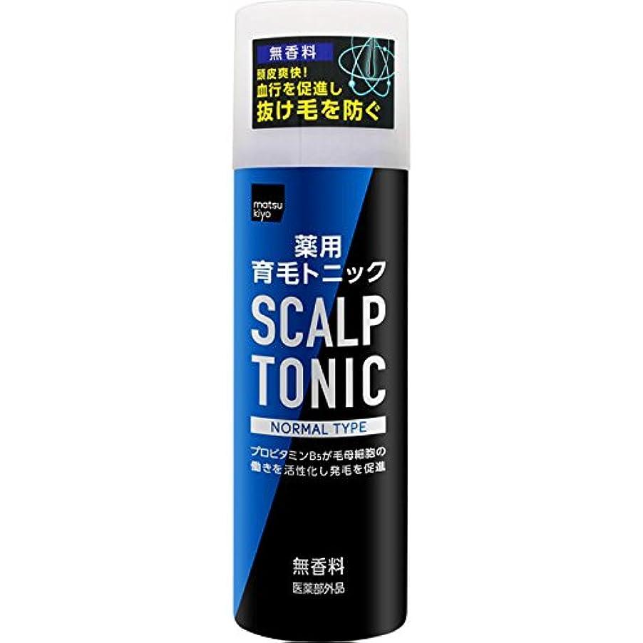 塩トレードかわすmatsukiyo 薬用育毛トニック 190g (医薬部外品)