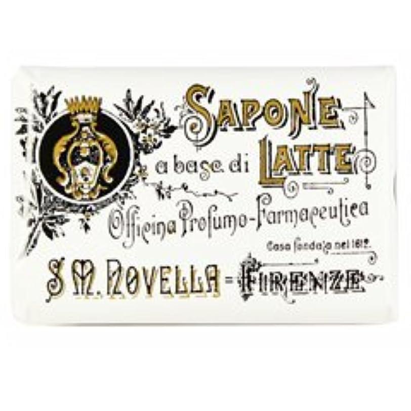 おなじみの置くためにパック謙虚【Santa Maria Novella(サンタマリアノヴェッラ )】ミルクソープ ビオレッタ 100g Milk Soap