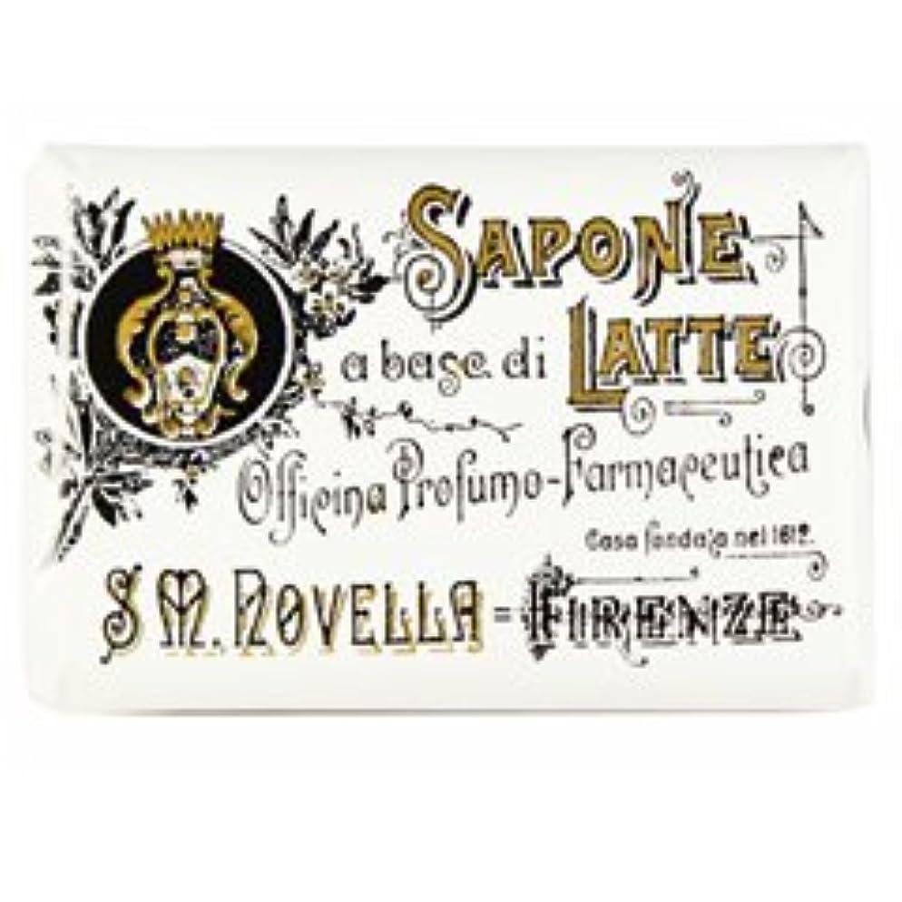 アッティカス自分のためにくさび【Santa Maria Novella(サンタマリアノヴェッラ )】ミルクソープ ビオレッタ 100g Milk Soap