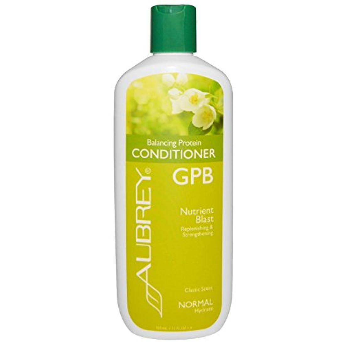 キャンセルメイン毎日海外直送品 Aubrey Organics, GPB、バランシング?プロテインコンディショナー、栄養素ブラスト、ノーマルヘア、11液量オンス (325 ml) [並行輸入品]