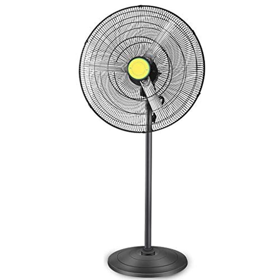 欲望事件、出来事スケジュール台座ファンの冷却の振動の静かな、大きい屋外の産業電気床ファン、高速の冷たい風のサーキュレーター