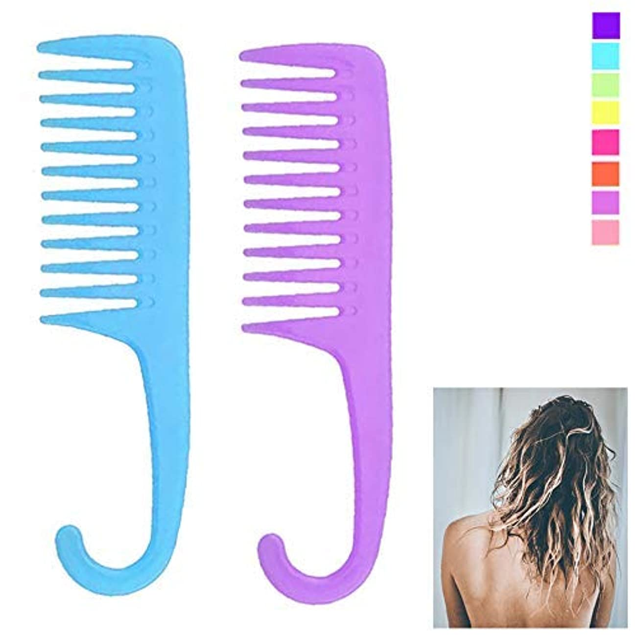 2 Shower Combs Hair Wide Tooth Dry Wet Gently Detangles Thick Long Durable Salon [並行輸入品]