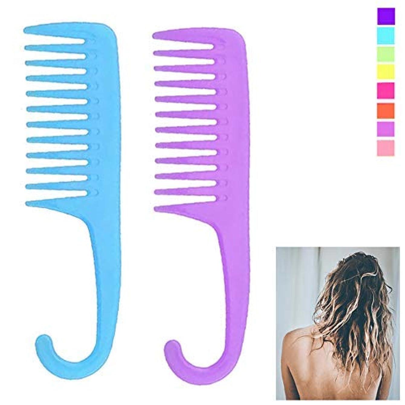 最愛のウール少なくとも2 Shower Combs Hair Wide Tooth Dry Wet Gently Detangles Thick Long Durable Salon [並行輸入品]