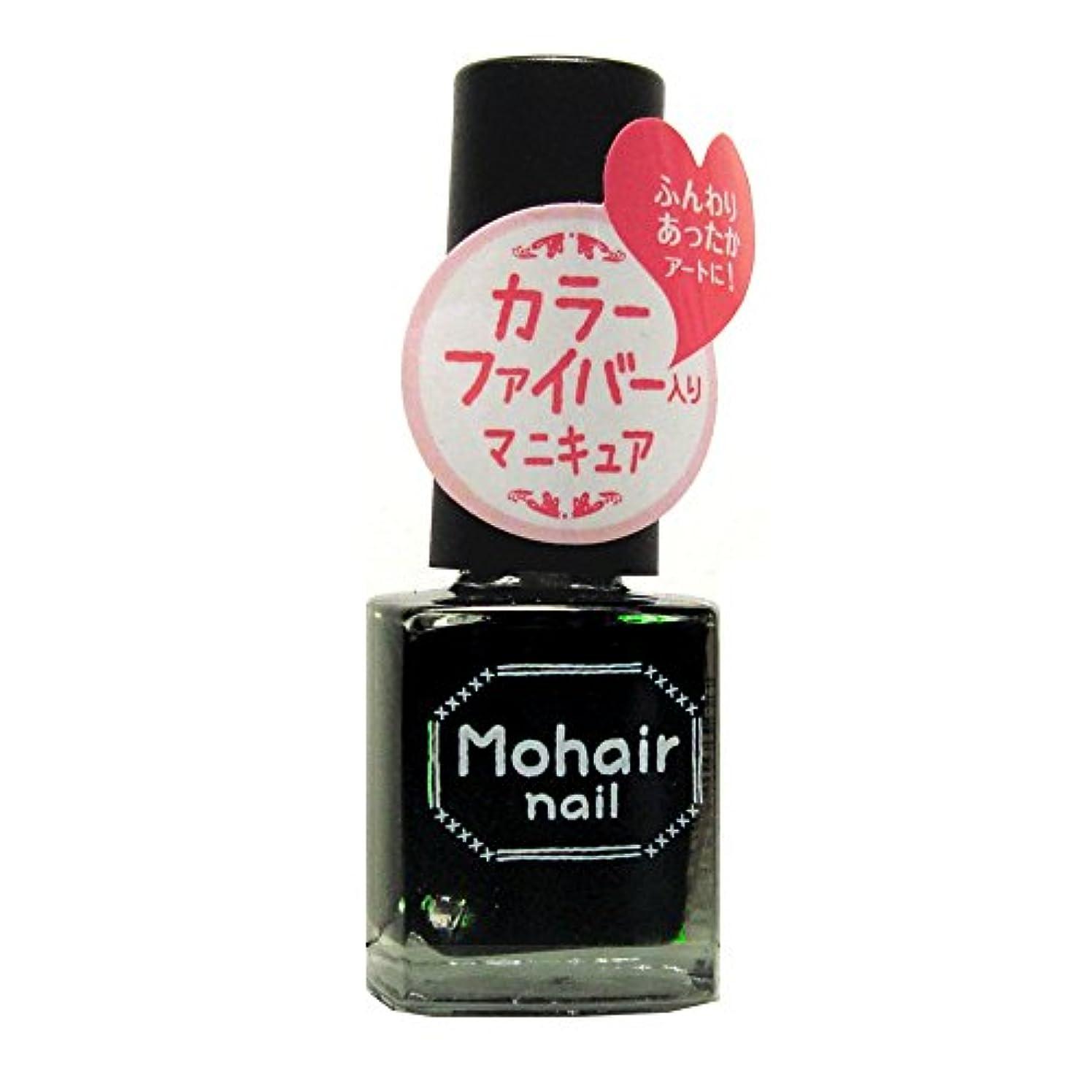 定期的な恥ずかしさ作成するTM モヘアネイル(爪化粧料) TMMH1606 オリーブグリーン