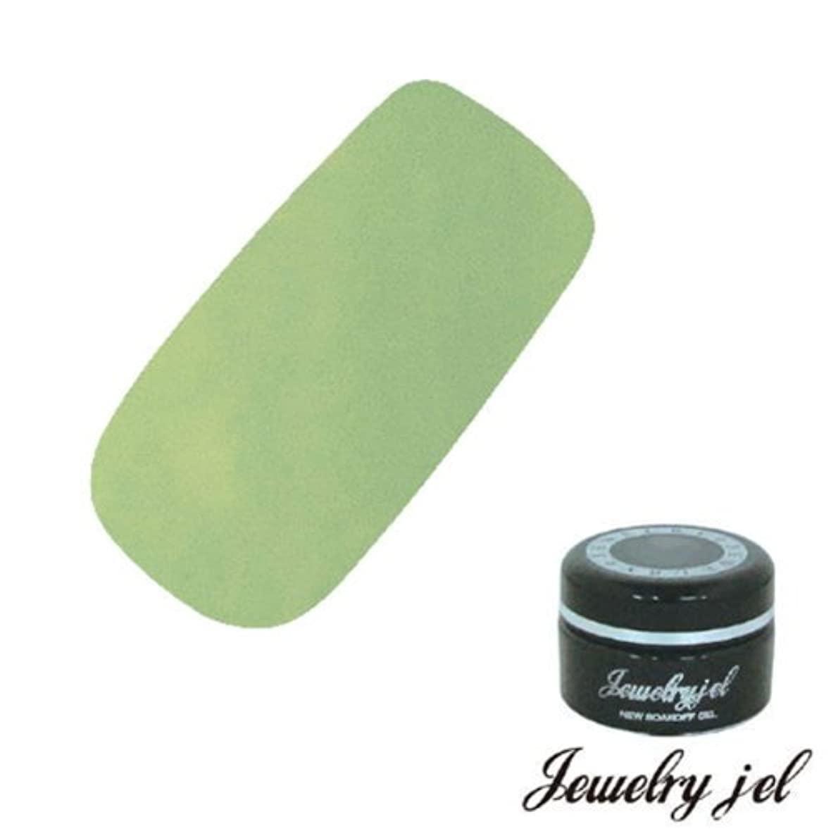 ジュエリージェル ジェルネイル カラージェル SG211 3.5g グリーン パール入り UV/LED対応  ソークオフジェル カクテルシャーベット