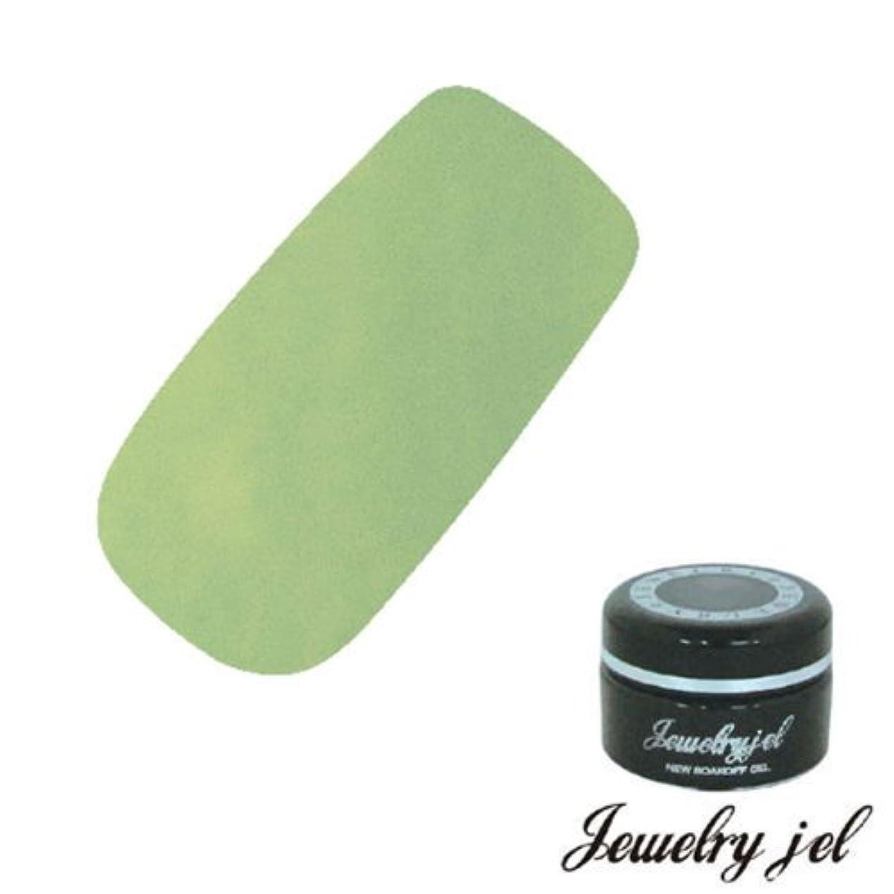 底アシスト実用的ジュエリージェル ジェルネイル カラージェル SG211 3.5g グリーン パール入り UV/LED対応  ソークオフジェル カクテルシャーベット