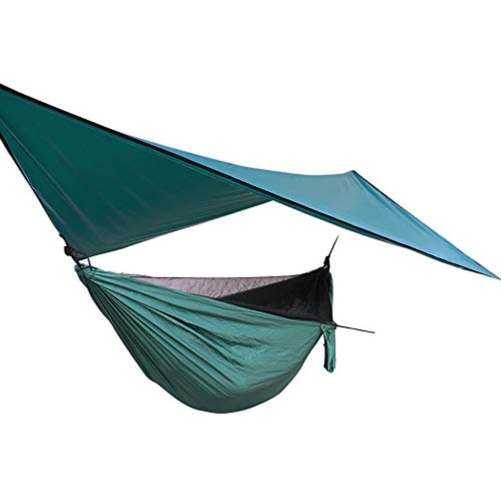 苦しみ集計蚊屋外キャンプハンモック多機能キャノピーテントと耐候性の蚊帳210格子縞の布の空中ラウンジ
