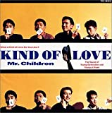 Kind of Love 画像