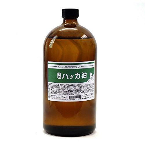 日本製 天然ハッカ油(ハッカオイル) (1000ml)
