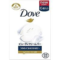 Dove ダヴ ビューティクリームバーホワイト 95g×6個パック