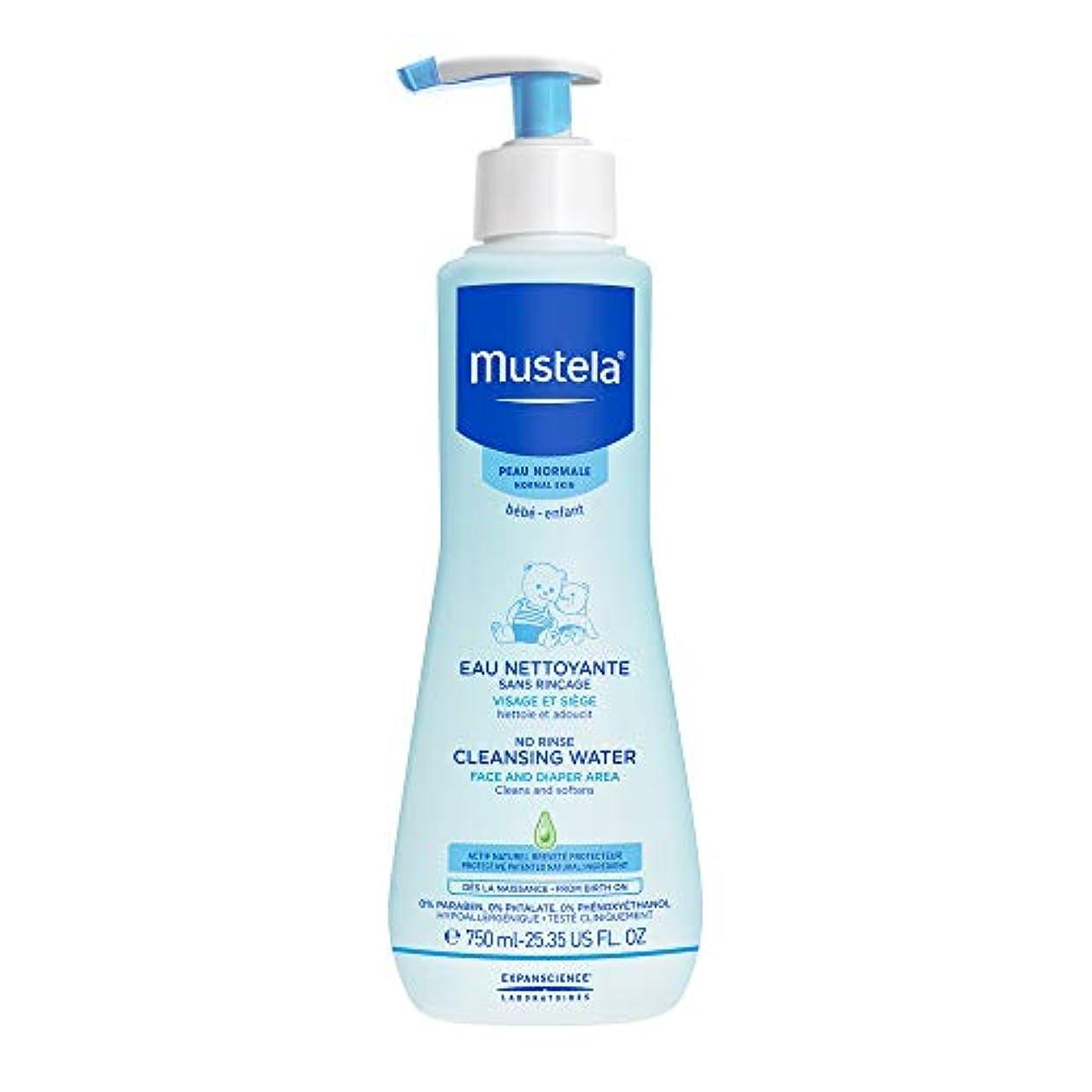 倉庫回答食物ムステラ No Rinse Cleansing Water (Face & Diaper Area) - For Normal Skin 750ml/25.35oz並行輸入品