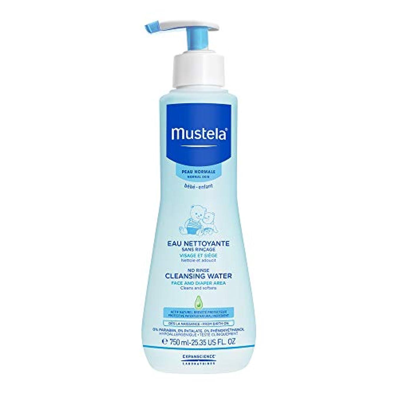 部分的前売静かなムステラ No Rinse Cleansing Water (Face & Diaper Area) - For Normal Skin 750ml/25.35oz並行輸入品
