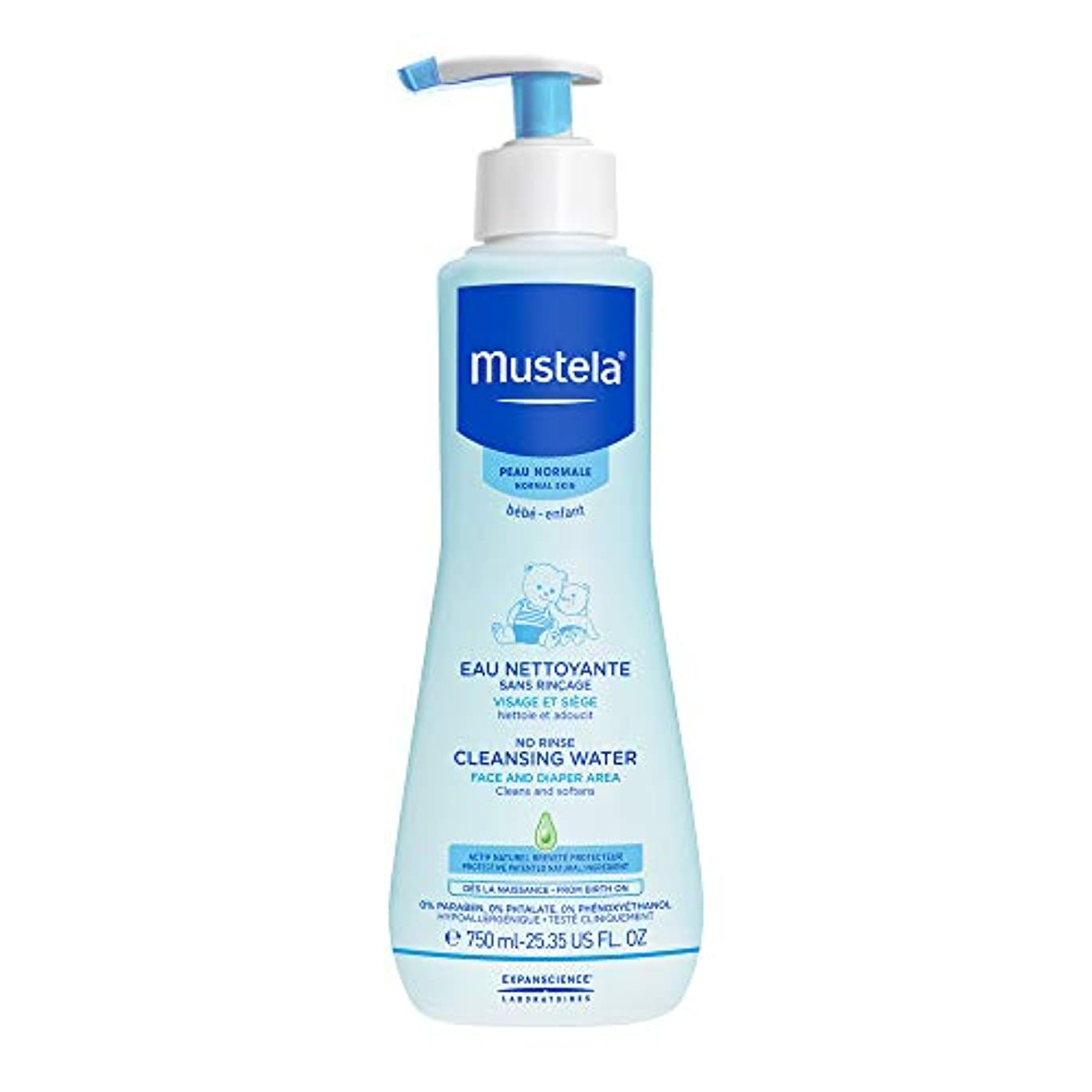 出会いキモい五ムステラ No Rinse Cleansing Water (Face & Diaper Area) - For Normal Skin 750ml/25.35oz並行輸入品