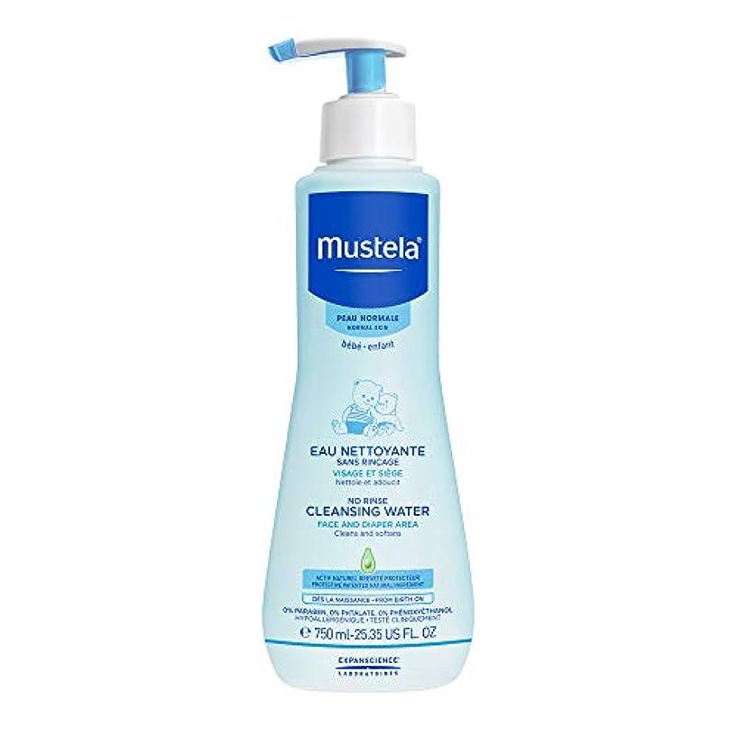 スカープ幻想的文化ムステラ No Rinse Cleansing Water (Face & Diaper Area) - For Normal Skin 750ml/25.35oz並行輸入品