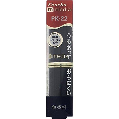 【カネボウ】 メディア クリーミーラスティングリップA PKー22