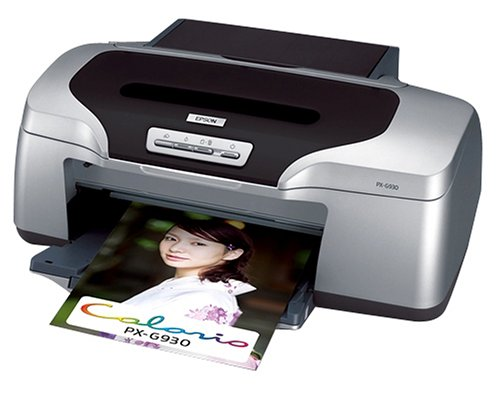 EPSON Colorio プリンタ PX-G930