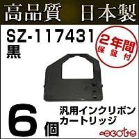 三菱 エコッテ 汎用 インクリボン SZ-117431 PW-CR155 黒 6個 日本製