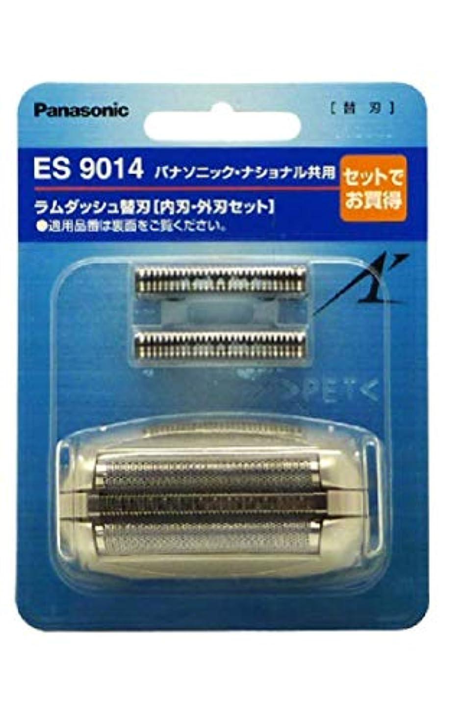 来て倒産迅速パナソニック 替刃 メンズシェーバー用 ES9014