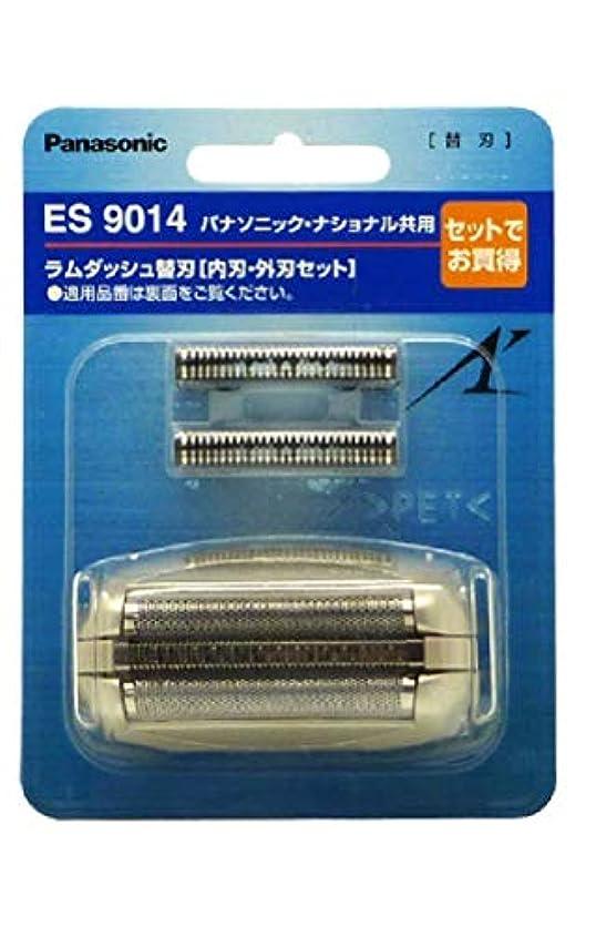 放射性待って有毒パナソニック 替刃 メンズシェーバー用 ES9014
