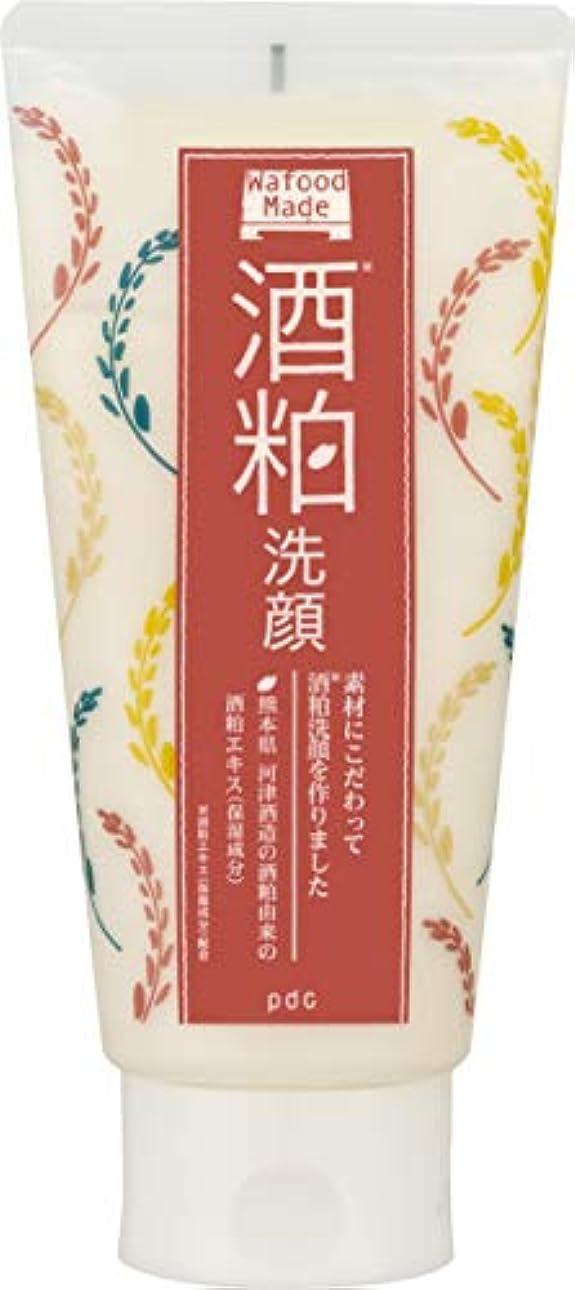 休日に異なる竜巻ワフードメイド 酒粕洗顔 170g