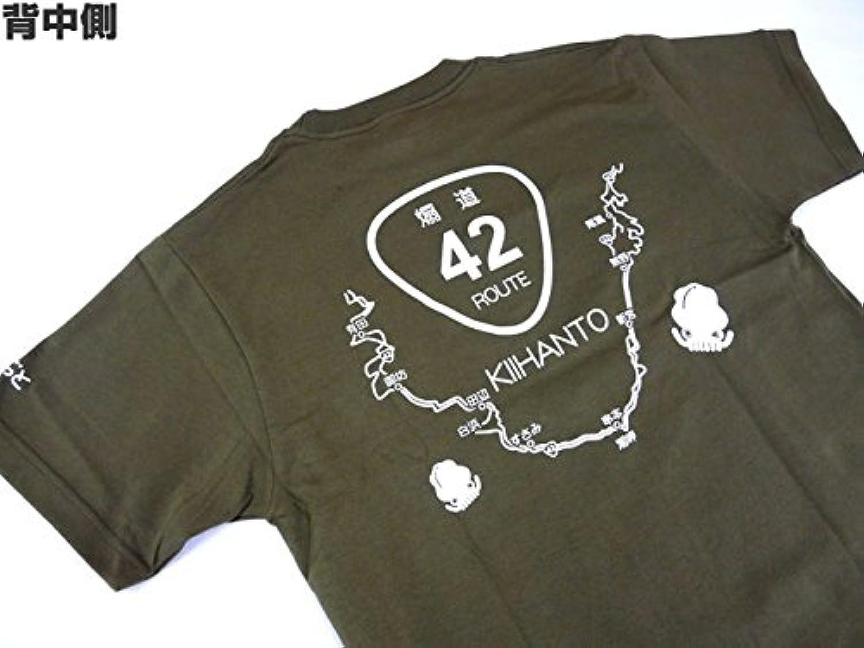 あおりねっとオリジナルTシャツ(煽道紀伊半島バージョン) オリーブ S