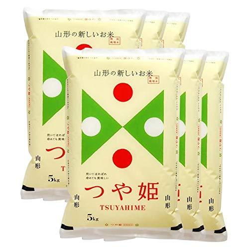 【玄米】 山形県産 つや姫 30kg (5kg×6袋) 令和元年産(2019年産) 新米 減農薬 特別栽培米