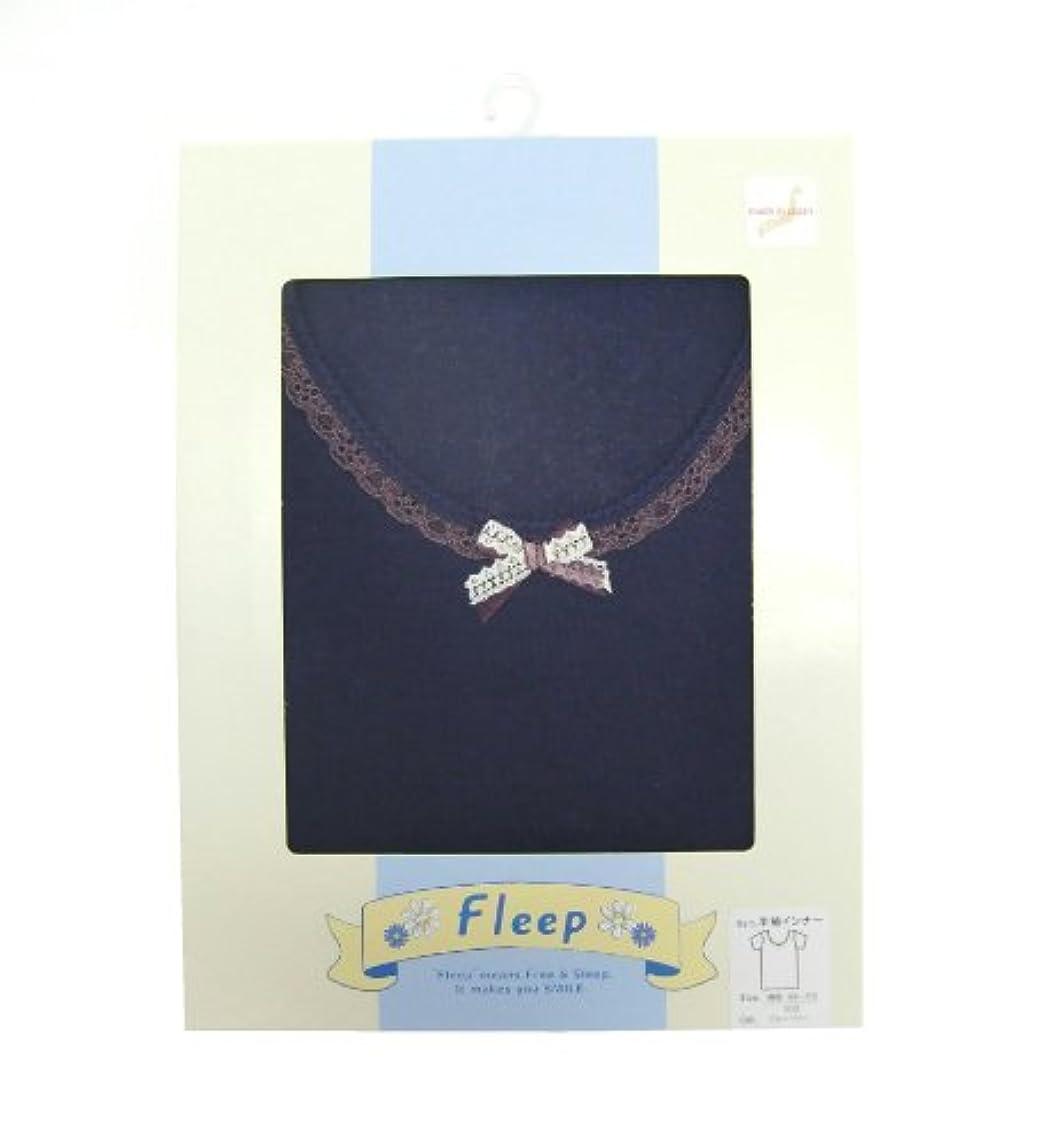 Fleep KIDSファッション半袖インナー ブルーベリー 130cm