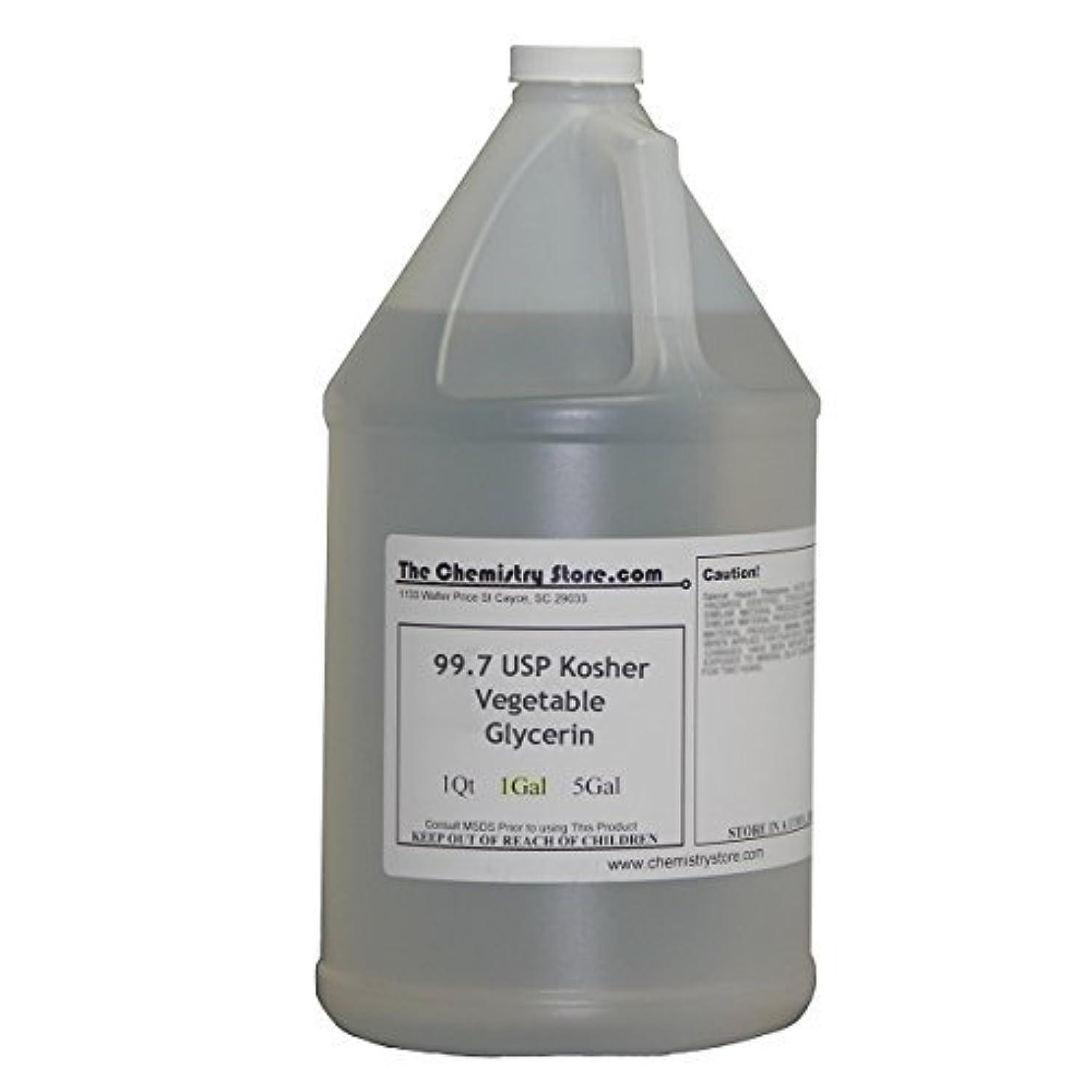 もう一度医師救出Kosher USP Food Grade 1 Gallon Vegetable Glycerin (99.7% USP) by The Chemistry Store