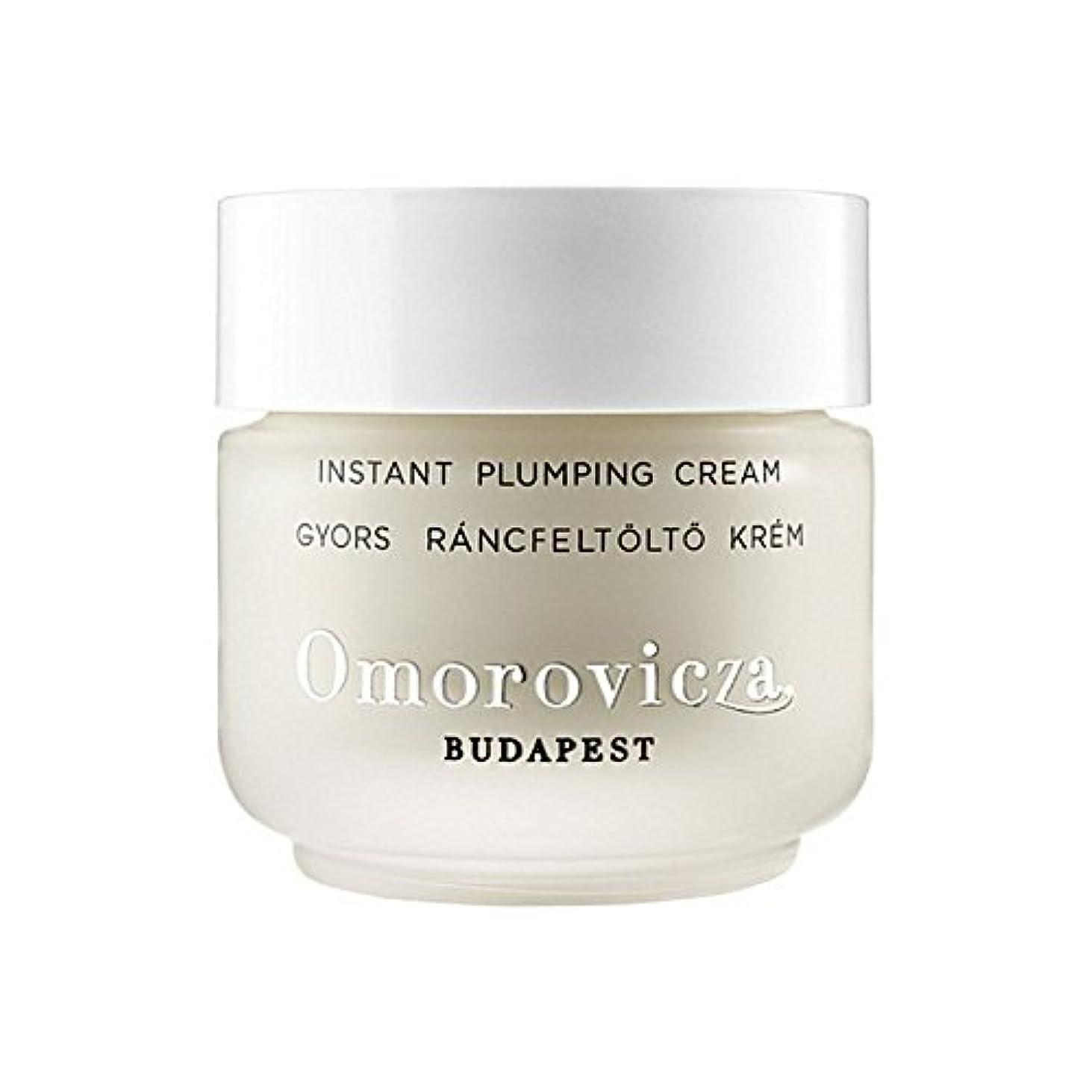 人気のコール荒涼としたインスタント膨化クリーム50 x4 - Omorovicza Instant Plumping Cream 50Ml (Pack of 4) [並行輸入品]