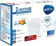 Brita 碧然德 濾水壺 濾芯 Maxstra Plus 2個套裝 【日本規格 · 日本正品】