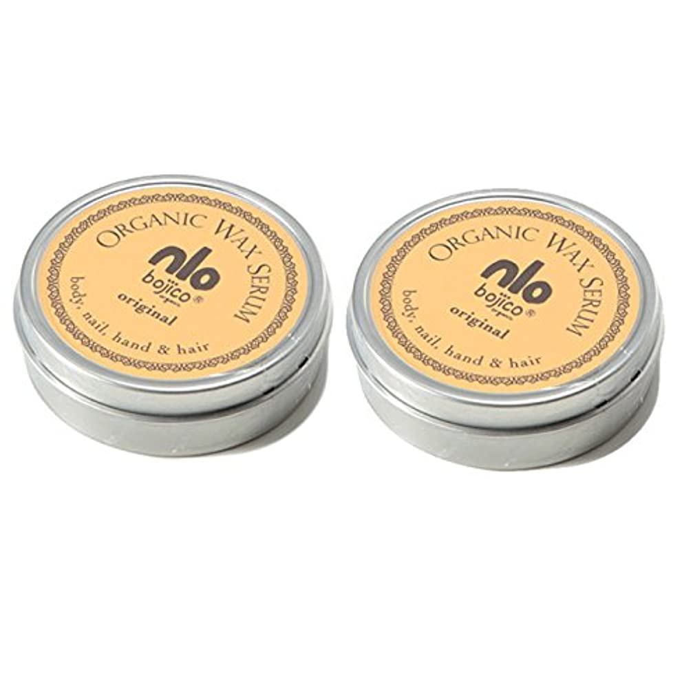 収束するやさしく感謝【40g×2個セット】 ボジコ オーガニック ワックス セラム<オリジナル> bojico Organic Wax Serum 40g×2