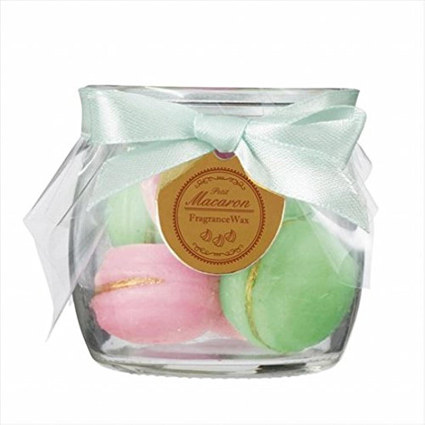 誠実計画的スパイラルスイーツキャンドル( sweets candle ) プチマカロンフレグランス 「 レモン 」