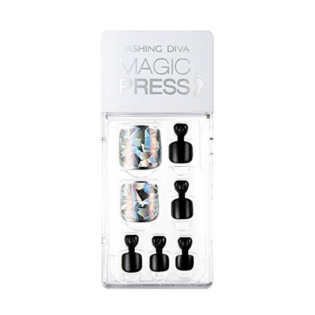 花瓶国ゲートダッシングディバ マジックプレス DASHING DIVA MagicPress MDR_382P-DURY+ オリジナルジェル ネイルチップ Reflection Prism