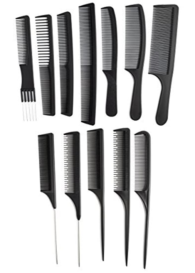 受取人一貫性のない考古学的なOneDor Professional Salon Hairdressing Styling Tool Hair Cutting Comb Sets Kit [並行輸入品]