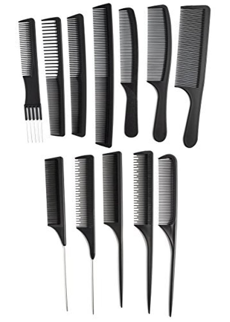 ヒット優越重さOneDor Professional Salon Hairdressing Styling Tool Hair Cutting Comb Sets Kit [並行輸入品]
