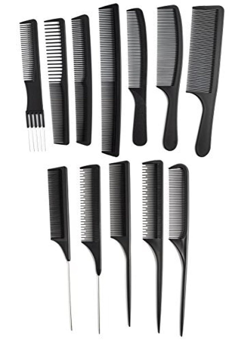 羊眩惑する胴体OneDor Professional Salon Hairdressing Styling Tool Hair Cutting Comb Sets Kit [並行輸入品]