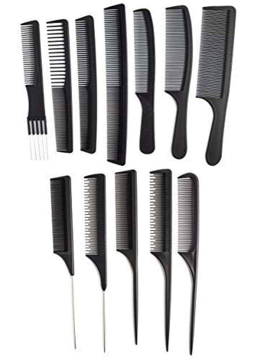 イデオロギーしたい思いつくOneDor Professional Salon Hairdressing Styling Tool Hair Cutting Comb Sets Kit [並行輸入品]