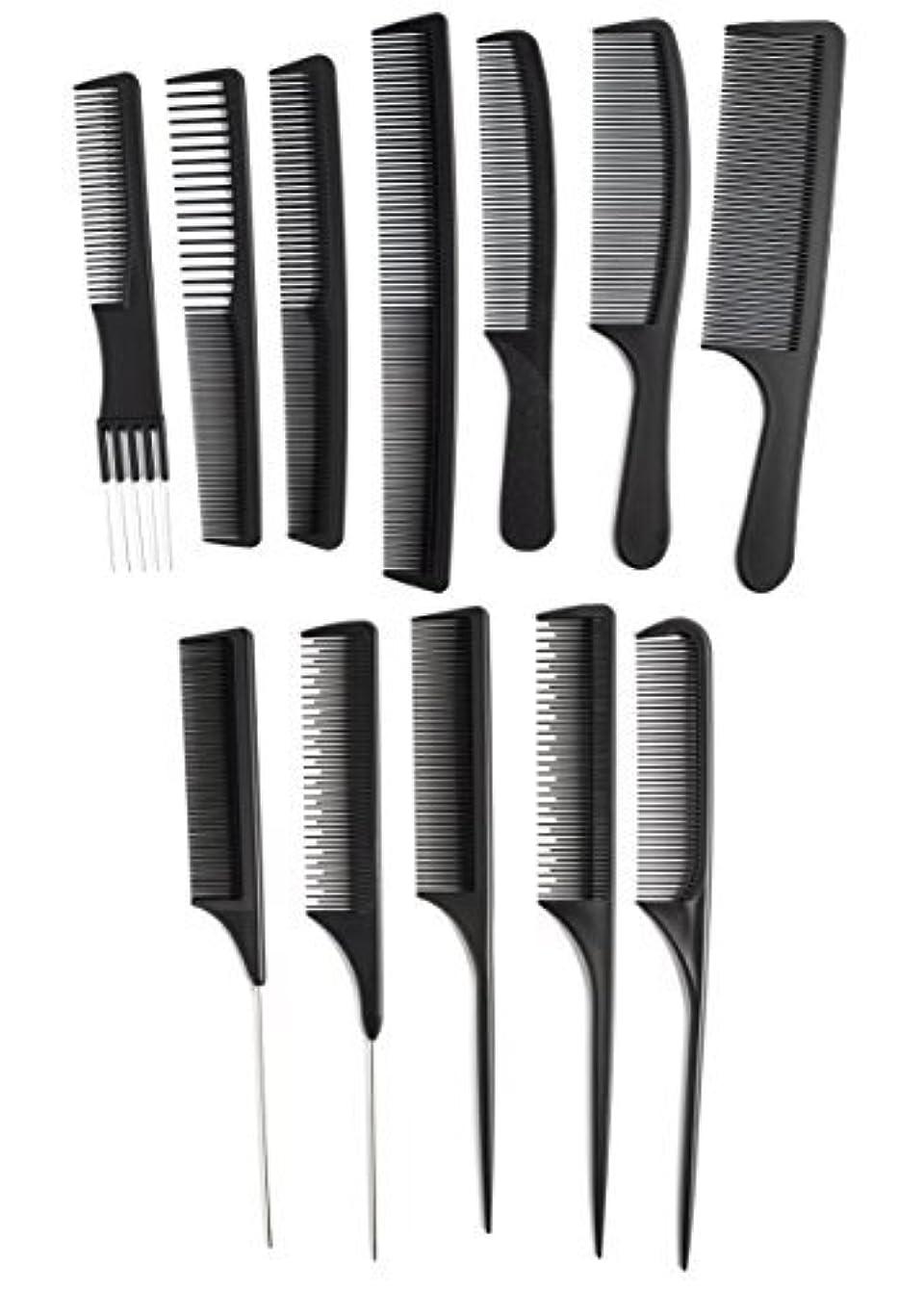 その結果汚れた利用可能OneDor Professional Salon Hairdressing Styling Tool Hair Cutting Comb Sets Kit [並行輸入品]