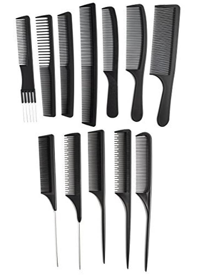 十分な忠誠心からOneDor Professional Salon Hairdressing Styling Tool Hair Cutting Comb Sets Kit [並行輸入品]