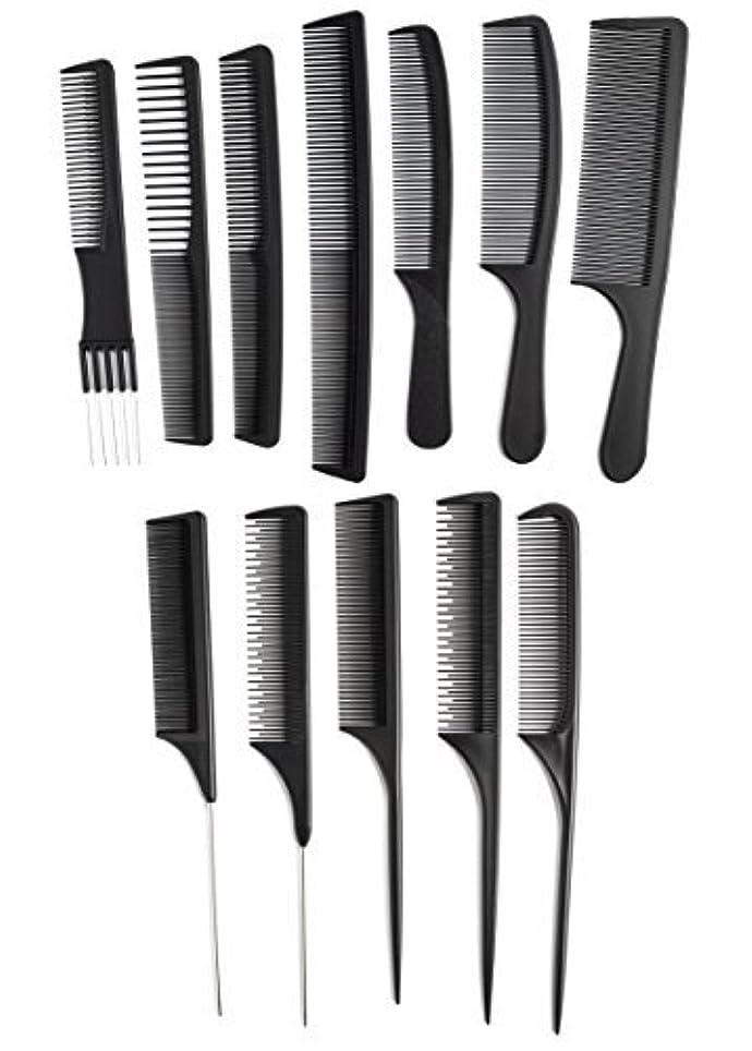 取り消す白いデジタルOneDor Professional Salon Hairdressing Styling Tool Hair Cutting Comb Sets Kit [並行輸入品]