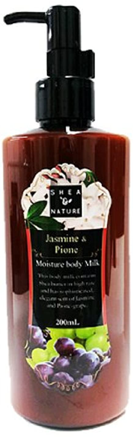 過敏な省花輪シア&ナチュレN モイスチャーボディミルク ジャスミン&ピオーネの香り 200mL