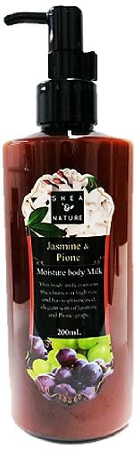 大邸宅無視バラ色シア&ナチュレN モイスチャーボディミルク ジャスミン&ピオーネの香り 200mL