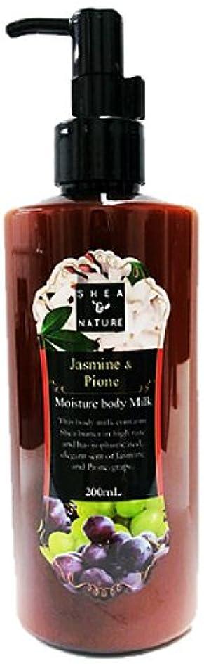 鋭く顕著蛇行シア&ナチュレN モイスチャーボディミルク ジャスミン&ピオーネの香り 200mL