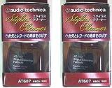AUDIO-TECHNICA AT607/スタイラスクリーナー×2SET