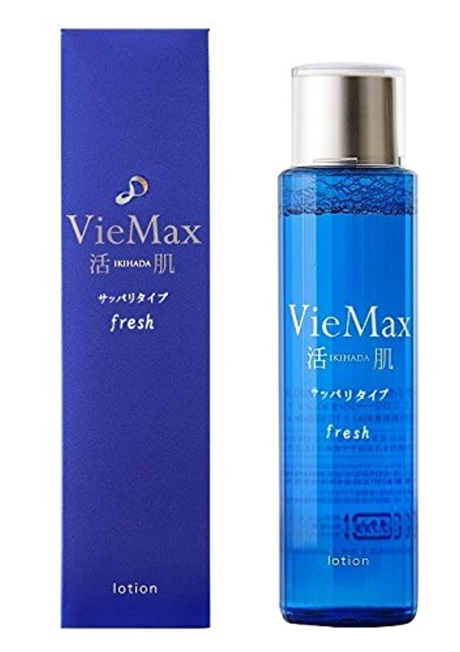 今後反逆ユニークなヴィーマックスローション(化粧水)150ml fresh