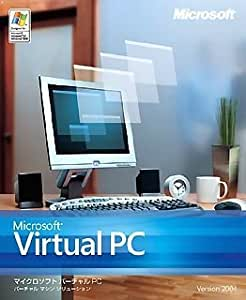 Microsoft Virtual PC for Windows Version 2004 日本語版