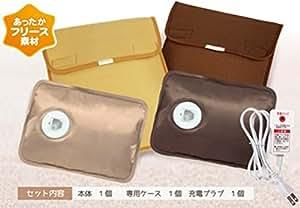 充電 式 エコ 湯 たんぽ 使用時間 3 から 6 時間 スピード 充電 15 分 フリース 素材 専用 ケース 充電 プラグ セット (ベージュ 薄茶)