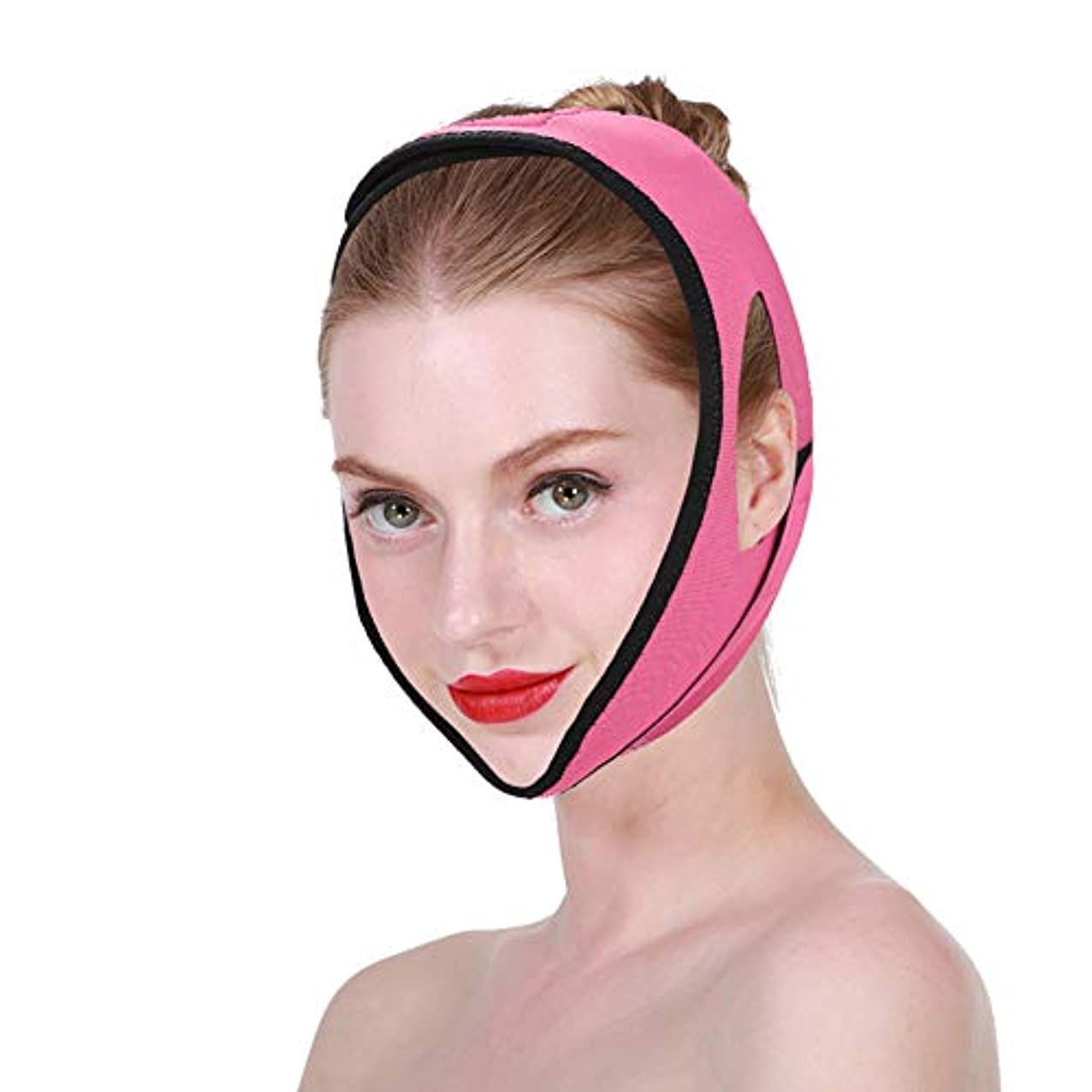 割る味付け原因フェイシャルスリミングマスク、フェイスベルト 顔の包帯スリミングダブルチンVラインとフェイシャルケアファーミングスキン超薄型 クラインベルト (Red)