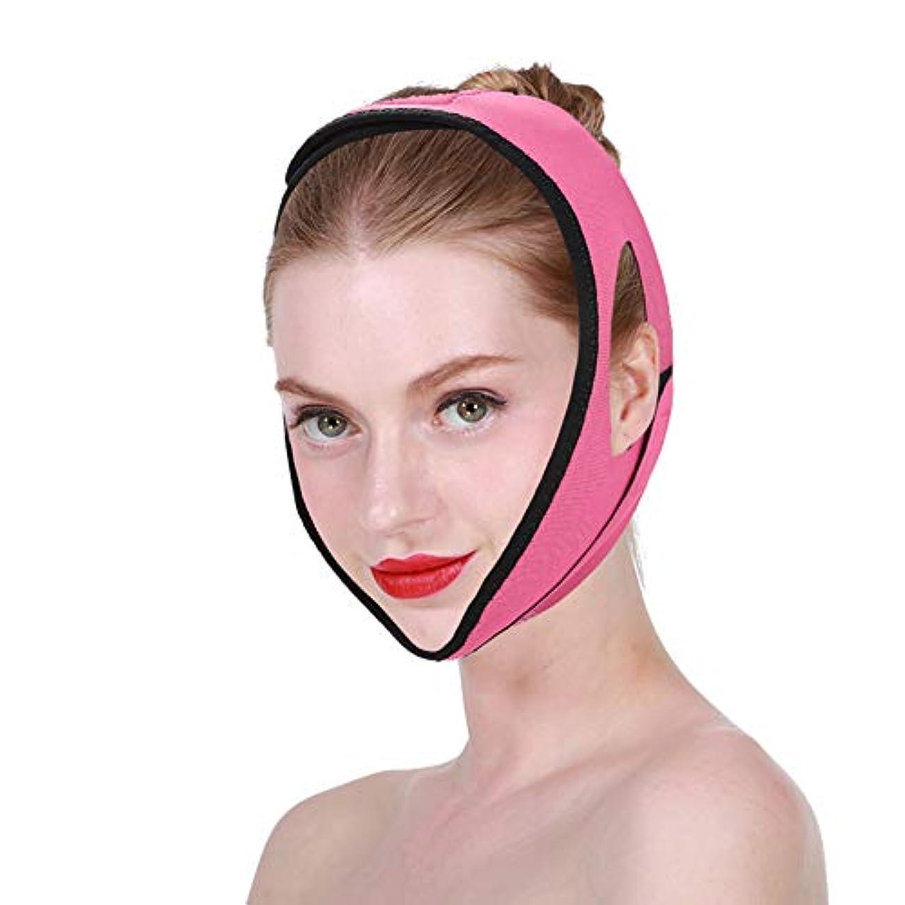 後ろに近傍用量フェイシャルスリミングマスク、フェイスベルト 顔の包帯スリミングダブルチンVラインとフェイシャルケアファーミングスキン超薄型 クラインベルト (Red)