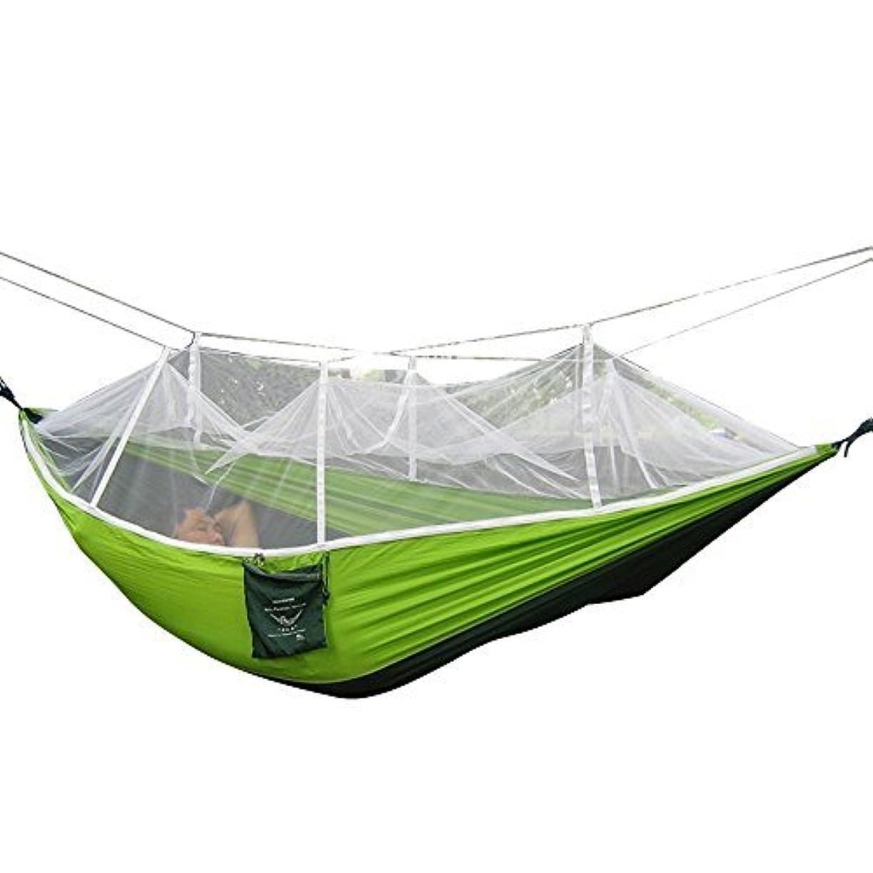 水陸両用鈍い解くCamping Hammock, Rusee Mosquito Net Outdoor Hammock Travel Bed Lightweight Parachute Fabric Double Hammock For Indoor, Camping, Hiking, Backpacking, Backyard [並行輸入品]